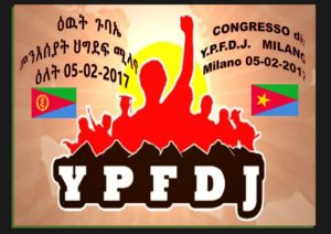 ypfdy milano22